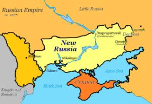 """დნესტრისპირეთი, როგორც """"ახალი რუსეთის"""" ნაწილი"""