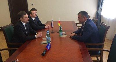 Surkov meets Bibilov