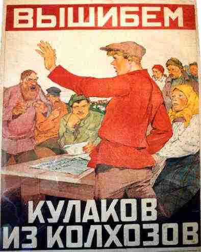 Вышибем_кулаков_из_колхозов_1930